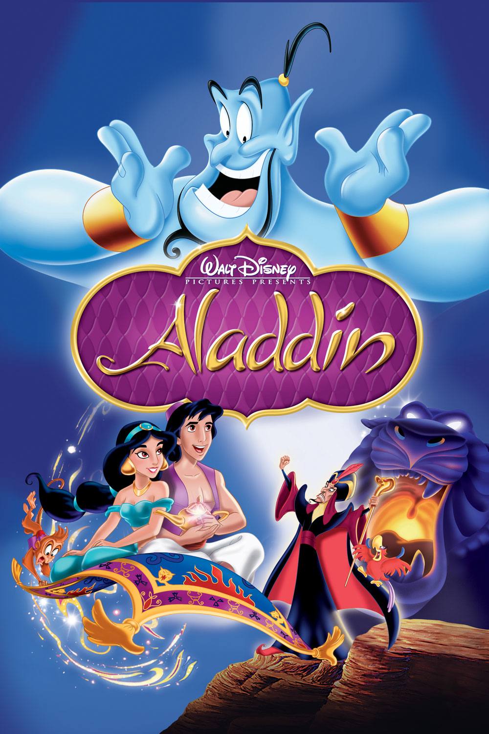 Next Up We Have One Of The Most Popular Disney Animated Films Ever Made Their 31st Film Aladdin While It Is Not As Artistically Special Or Epic
