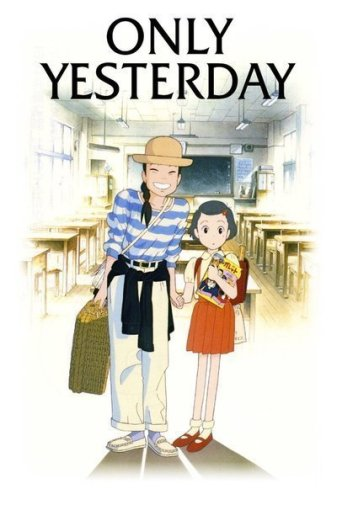 only yesterday3