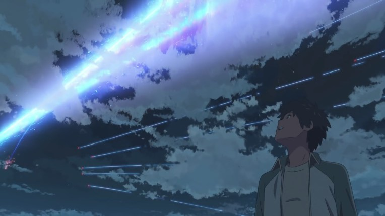 your-name5