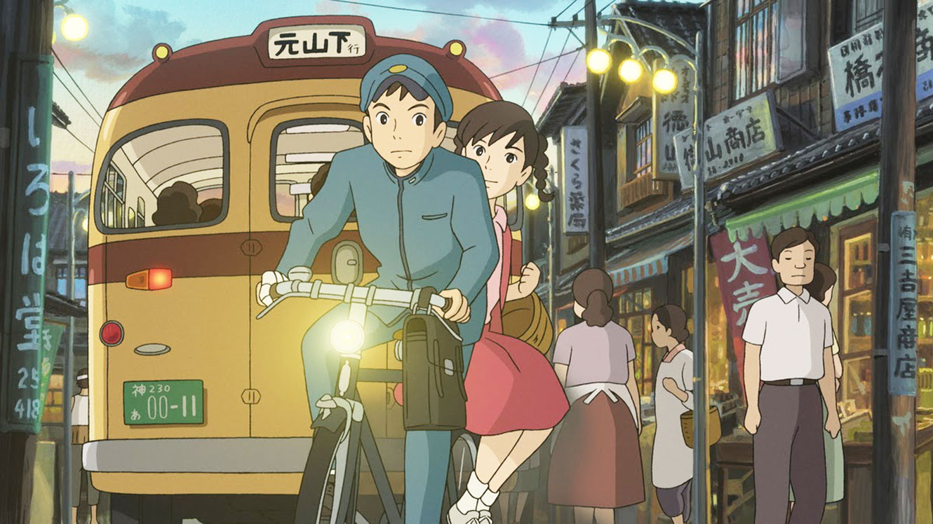 BLIND SPOT 16: FROM UP ON POPPY HILL
